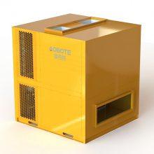 八角烘干机型号-奥伯特节能设备来电-德宏八角烘干机