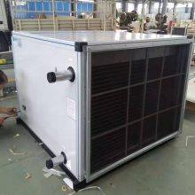 热销艾尔格霖KDX-2新风工况吊顶式空调机组
