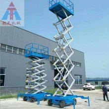 赣州航天 移动剪叉式升降平台厂家 高空作业货梯 四轮剪叉升降机 免费设计