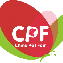 2020第十三届CPF国际宠博会西部重庆展