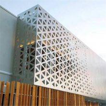 艺术异型镂空铝板装修装饰_雕花镂空铝板德普龙