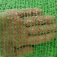 土方苫盖盖土网 绿色盖土网 编织防尘网