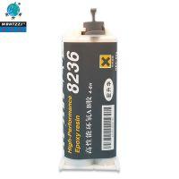 宏升华厂家8236高性能环氧AB胶 超高强度陶瓷石材玻璃粘合AB胶水