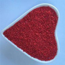 厂家直销红色彩砂 颜色鲜艳 建筑浮雕用彩砂