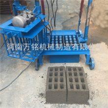 WM移动式小八孔空心砖机 半自动空心砌块砖机建材设备