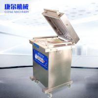 厂家直销 真空包装机 全自动封口机 茶叶熟食肉类食品包装设备