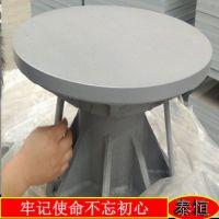 盆式橡胶支座(GPZ)