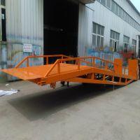 移动调节板 装卸过桥 10吨登车桥 移动装卸升降台 10吨升降平台