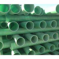 玻璃钢缠绕供水排水管道 玻璃钢管道连接件 对接耐酸碱管道 品牌成信