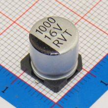 贴片铝电解电容报价-贴片铝电解电容-东莞容强电子(查看)