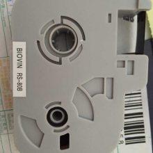 标映线号机贴纸LS-12W白色标签纸
