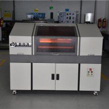 广州平板印刷机-春羽秋丰数码彩印设备-茶叶罐平板印刷机