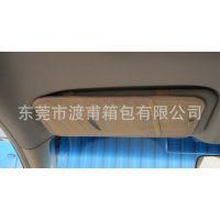 18片装汽车遮阳板CD夹 车载CD包 车用CD收纳 汽车用品