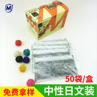 一次性中性日文包装四层活性炭口罩 浪唯独立装工业无纺布防尘口罩