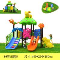 小博士滑梯幼儿园玩具户外塑料小区公园大型室外组合滑梯游乐设施