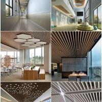 佛山U型铝方通价格-U型铝方通厂家-金属吊顶装饰材料-欧百得