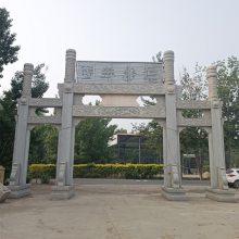 石雕牌坊-农村石牌楼-石材雕刻村庄入口大门-曲阳县聚隆园林雕塑有限公司