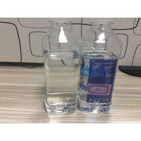 供应液体石蜡3号化妆白油蚊香液手机壳液体流动油玻璃胶
