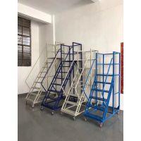 深圳机场登高梯,飞机维修作业登高梯,升降飞机维修踏步梯