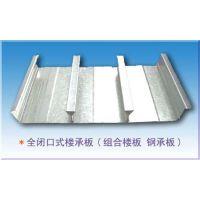芜湖楼面钢承板YXB42-215-645型镀锌楼承板生产厂家