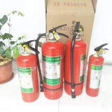 销售神龙国标3C认证的3.7公斤便携式干粉灭火器 灭火器厂家