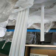 聚四氟乙烯圆板 耐高温3mmPTFE板材 改性四氟板 当天发货