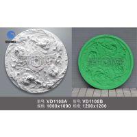 供应星洋石膏线灯盘模具VD1108A