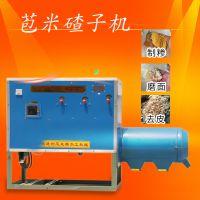 面粉厂玉米脱皮制糁机 可定做 驰航农用粮食小麦磨粉机
