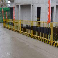 宝安区基坑护栏供应 深圳工地围栏 施工安全隔离栏