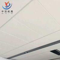 北京建筑工程防火岩棉玻纤板 隔音吊顶保温板 定制生产彩色玻纤板