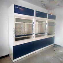山西忻州pp通风柜实验室通风柜通风橱价格
