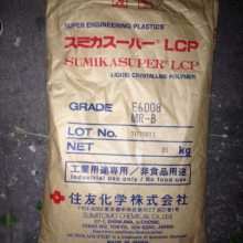 LCP/日本住友/1435耐高温|流动性|电子产品耐蠕变耐候级
