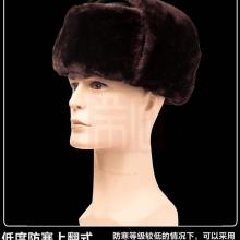 供应吉林高强度防寒安全帽电力定制