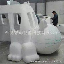 雄狮2013可定制单头 多头 泡沫 EVA雕刻机 EVA泡沫包装 浮雕雕刻机