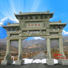 黑龙江哈尔滨村头简易牌楼村坊牌生产厂家新颖石雕
