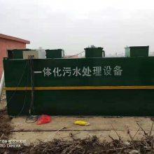 地埋式污水处理设备厂家直销-竹源环保