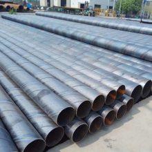 点击查看600mm降水井滤水管/800规格降水井管-隧道局专业采购中心