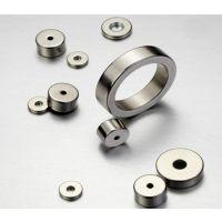 钕铁硼强力磁铁 大圆环形状 孔小磁铁磁钢厂家定做加工