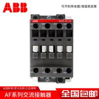 工博汇批发低压元器件 断路器 接触器 继电器 电动机 双电源 隔离开