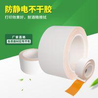 广东现货供应防静电不干胶材料 耐高温阻燃不干胶材料 阻燃PI标签贴纸