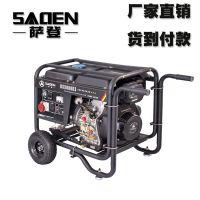 萨登2千瓦220V小型便携式家用柴油发电机车载家用