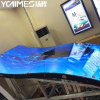 oled柔性屏_柔性拼接屏_拼缝3.5MM_扬程电子厂家55寸电容 OLED透明广告机