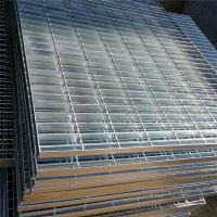 低平台钢格板 天津钢格板价格 铸铁沟盖板一块价格