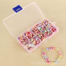 小10格DIY 益智时尚串珠盒 水洗珠系列套装 早教