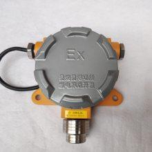 四氯化锗报警器,GeCl4 四氯化锗检测报警器探头固定式,电化学原理用于ppm毒性检测