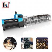 不锈钢激光切管机厂家 全自动送料切管机价格 激光切管机视频