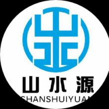 四川山水源环保技术有限公司