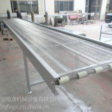 重庆双层网带输送机 食品专用输送机
