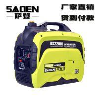 萨登2千瓦220v数码变频静音汽油发电机应急家用供电
