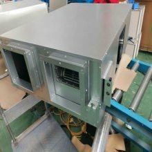 吊式新风换气机 XHBQ-800D 8000m3/h 1700*1500*650mm